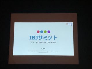 感動のIBJサミット~!