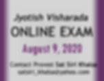 online-exam-0809.png