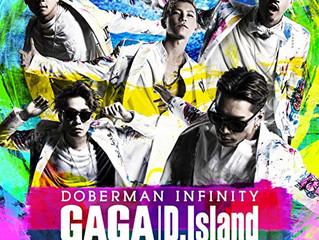 "DOBERMAN INFINITY ""D. Island (feat. m-flo)"""