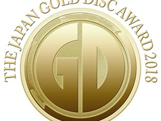 Namie Amuro, Beverly, BLACK PINK Wins Nominations At The Japan Gold Disc Award 2018