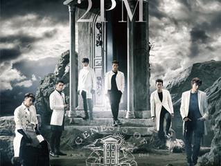 """2PM """"GENESIS OF 2PM"""" Album"""