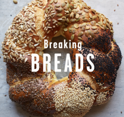 Israeli Baking Book Brilliantly Showcases Multicultural Influence