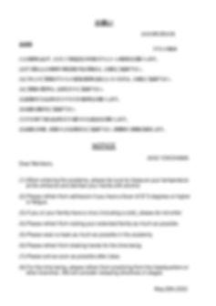 アクシス横浜_新型コロナウイルス感染予防対策_お願い_20200526.jpg