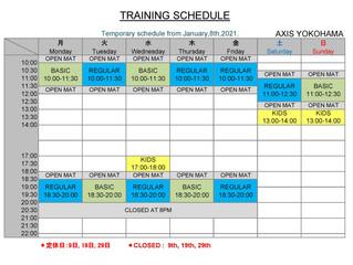 [ 臨時スケジュールのお知らせ ]  [ Notice of temporary schedule ]