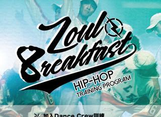 Zoul 8reakfast Hip Hop Training Program