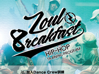 Zoul 8reakfast Hip Hop Training Program