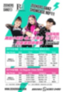 ZJ_KidsPoster2020_TIMETABLE_Web.jpg
