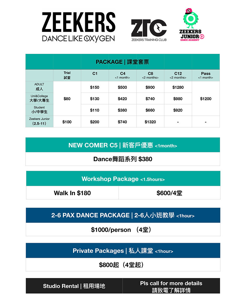 Price of package Jan2019.jpg