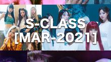 A-Stage【S Class - 作品拍攝班】Mar2021現正接受報名!!!