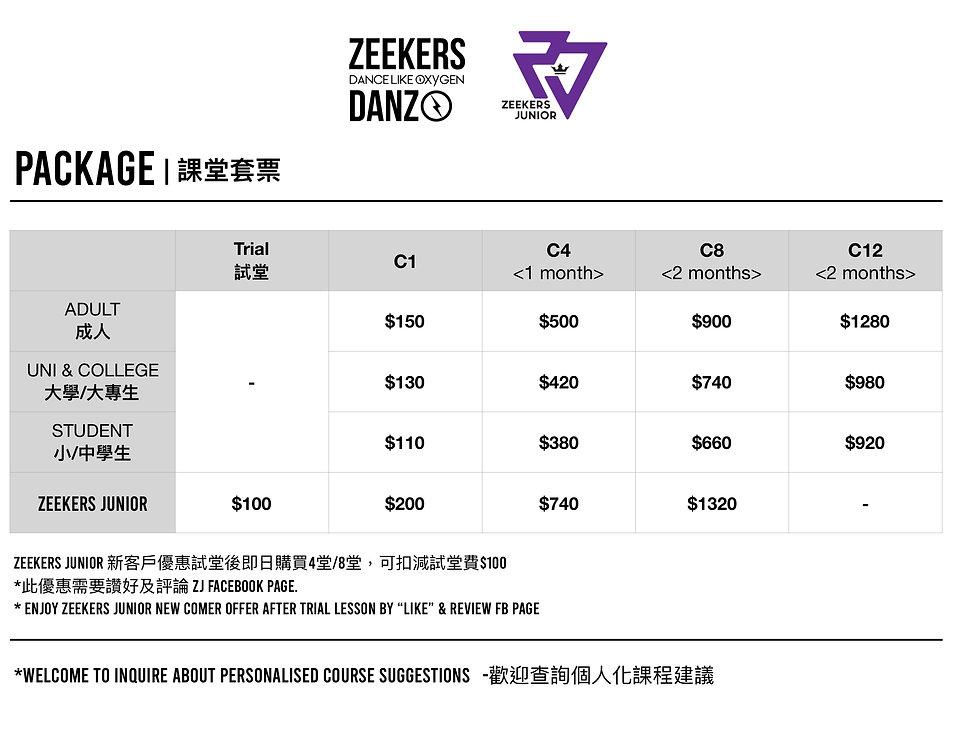 ZD&ZJ_Price of packageApril2021.jpg