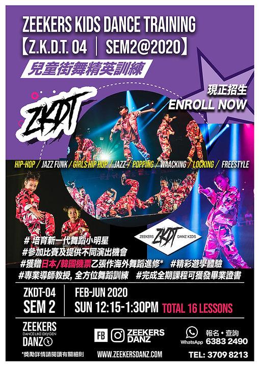 ZKDT04_Sem2_Poster_Web.jpg
