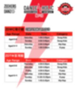 ZJ_KidsPoster2019_TimetableWeb.jpg