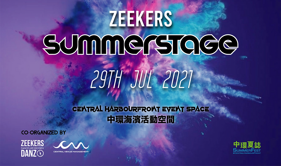 ZeekersSummerStage_Poster_Launch_edited.