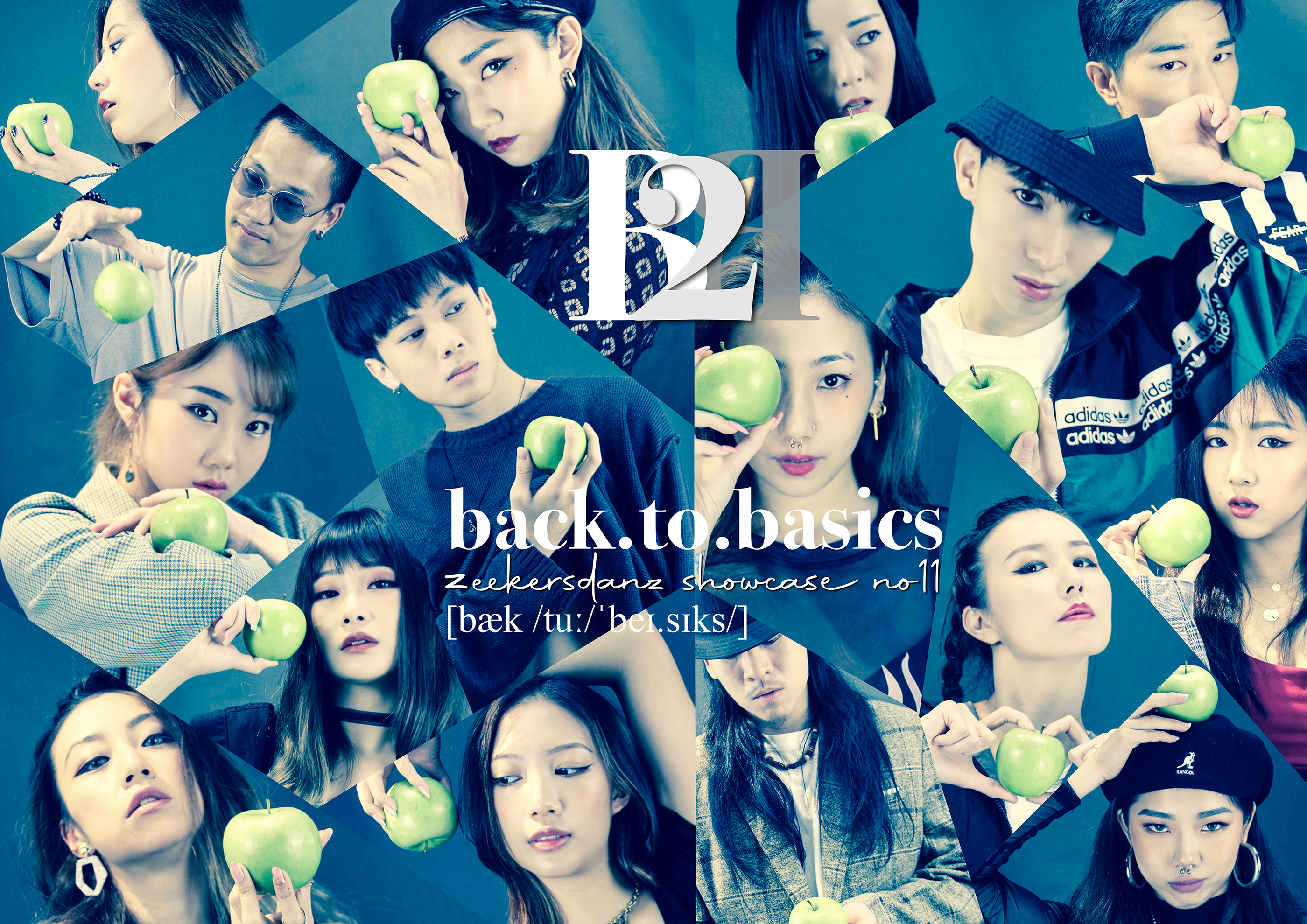 ZD Showcase Noº11 Back To Basics現正接受報名