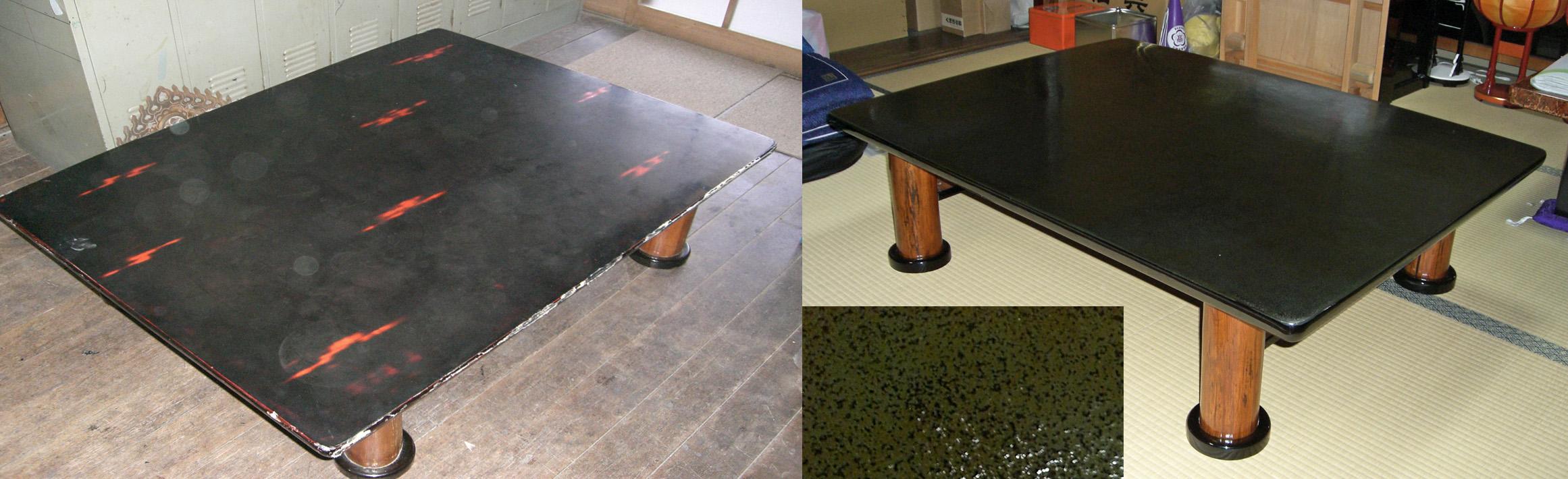 座卓乾漆粉仕上