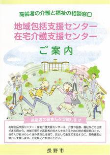 fuji07-3.jpg