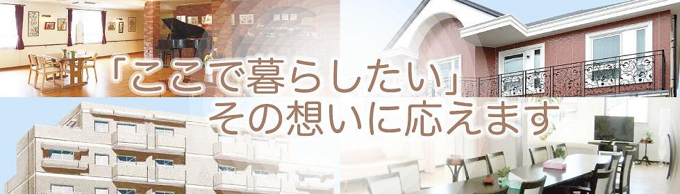 corporate_main.jpg