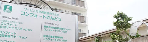 fuji06-2.jpg