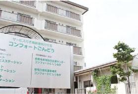 fuji01CFnishitsuruga.jpg