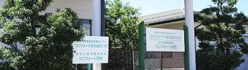 fuji06-1.jpg