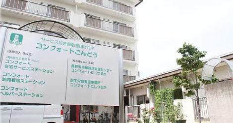 fuji07-2.jpg