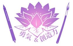 logo_final-big-version-of-logo-as-an-ima