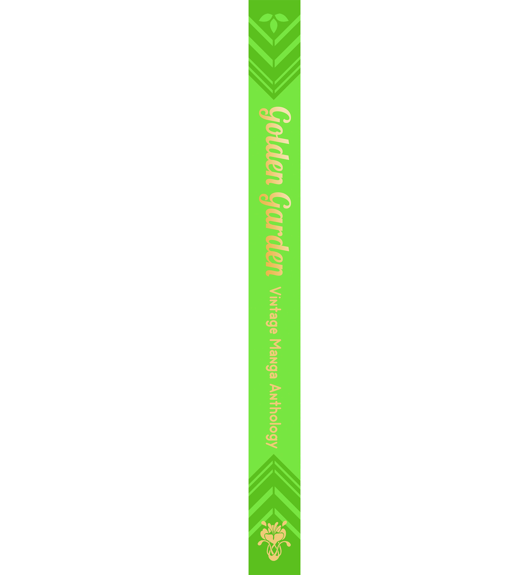 GoldenGarden-COVER-spine.jpg