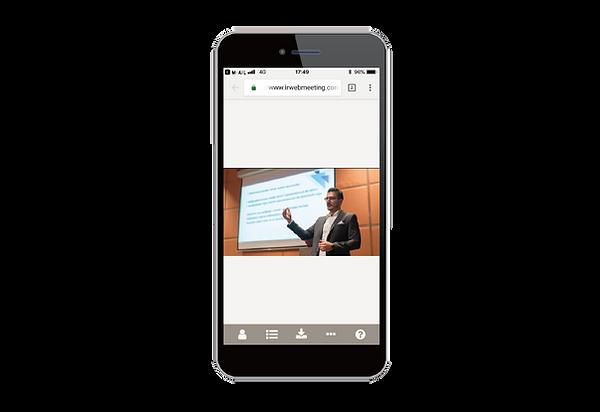 WebMeetingLive | ビジネス向けインターネットライブ配信サービス