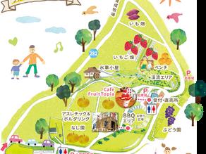 素敵な園内マップができました!!