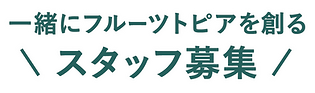 kyujin_bammer_moji.png