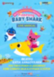 Katia-Dandoulaki-Baby-Shark-A4.jpg