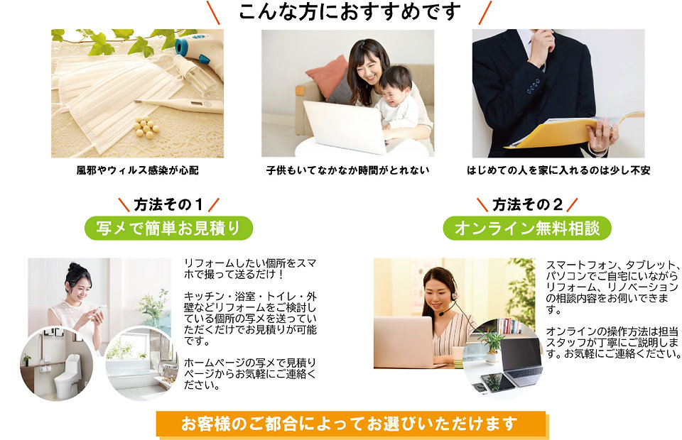 写メ・オンライン.jpg