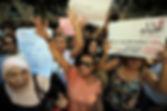 AFP tunisia - women protest.jpg