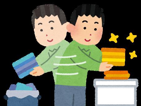 年相応の自立【まほらboの学習/仕事】