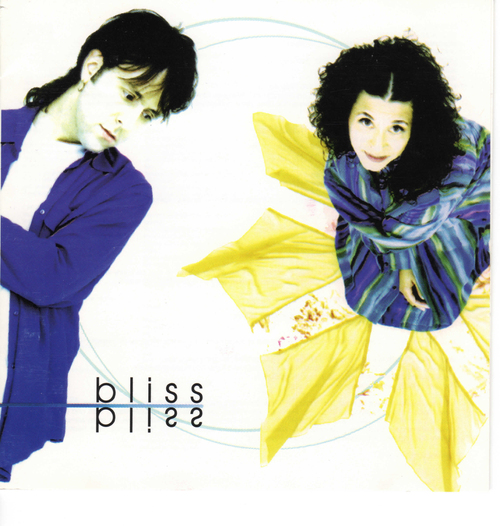 BlissBliss REX Cover