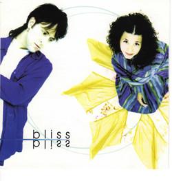 BlissBliss REX Cover