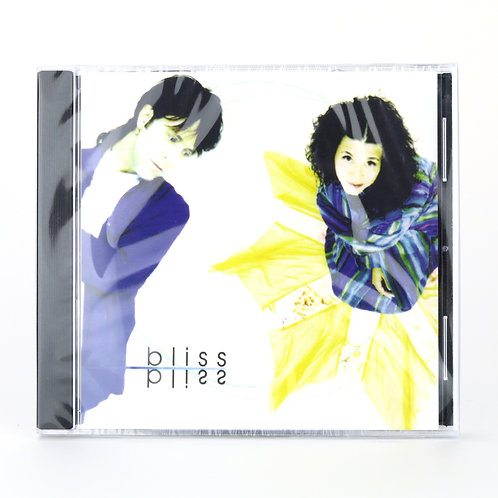 Bliss Bliss LIMITED EDITION CD