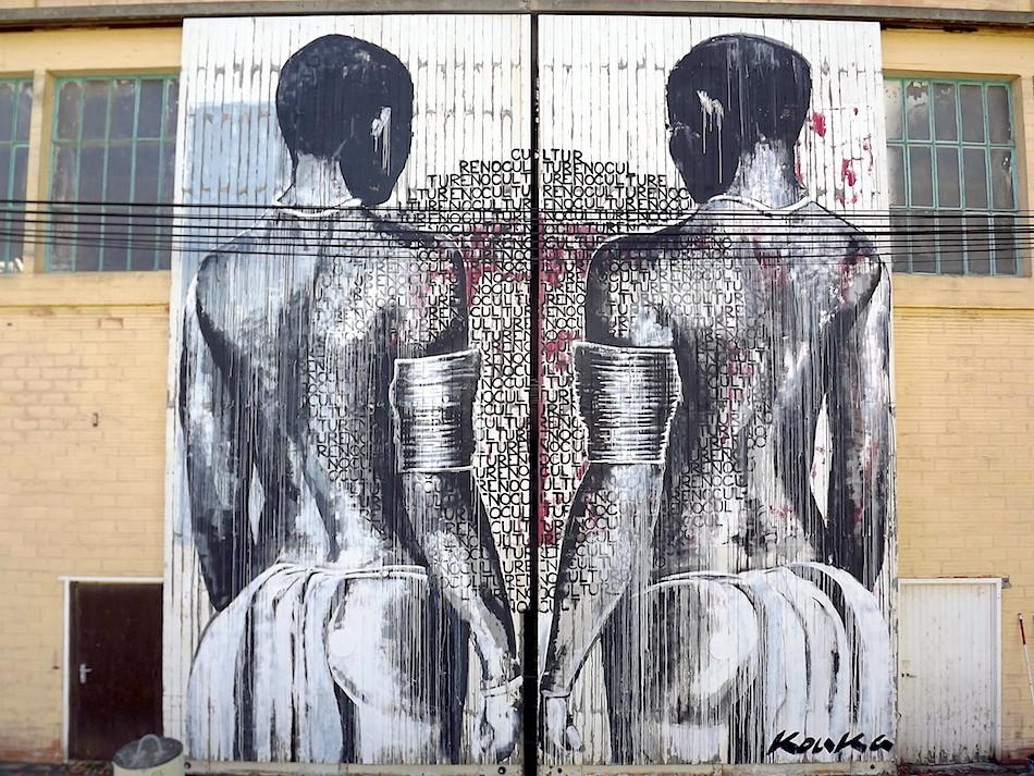 Kouka Ntadi, Espace Cobalt (Toulouse)