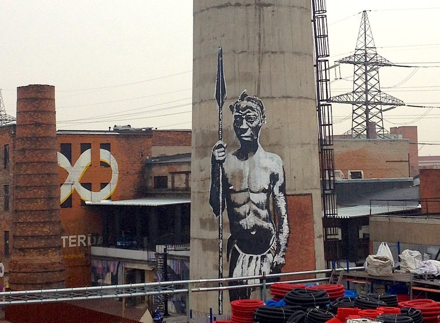 Kouka Ntadi, Guerrier Bantu, Street Art Museum