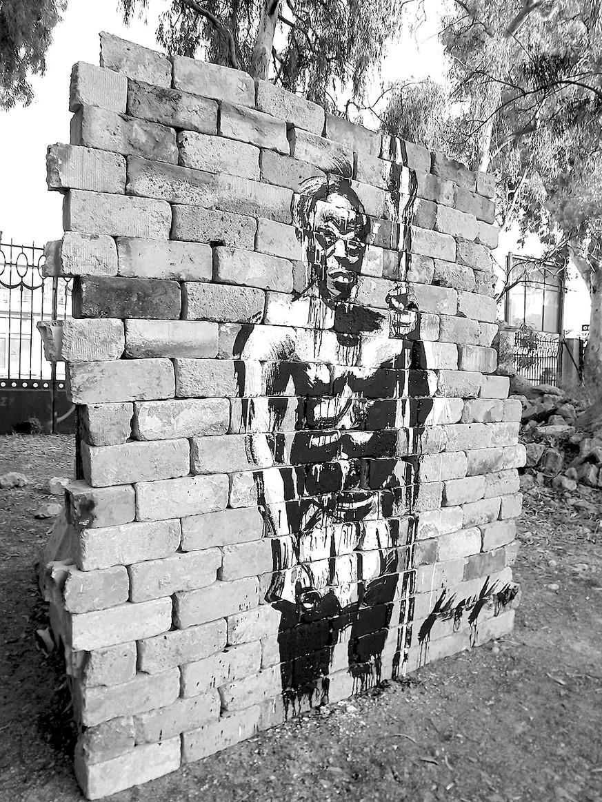 Kouka Ntadi, Urban Art intervention