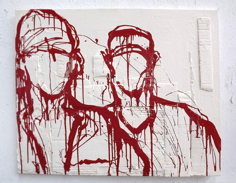 Kouka Ntadi, Human Lines and Movement