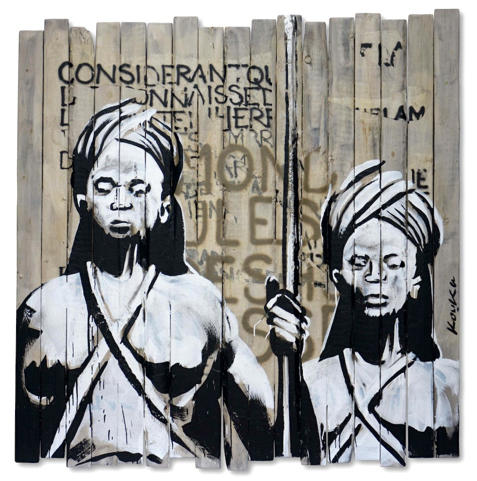 "Kouka Ntadi, ""Guerriers Bantu"""