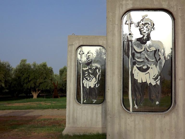 """Kouka Ntadi """"Les Guerriers Bantu de la République"""""""