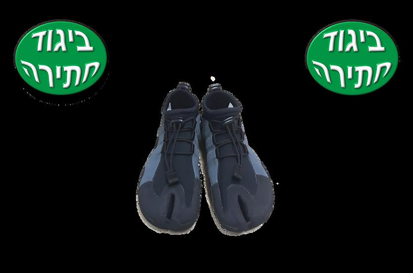 נעלי חתירה Bodey Glove