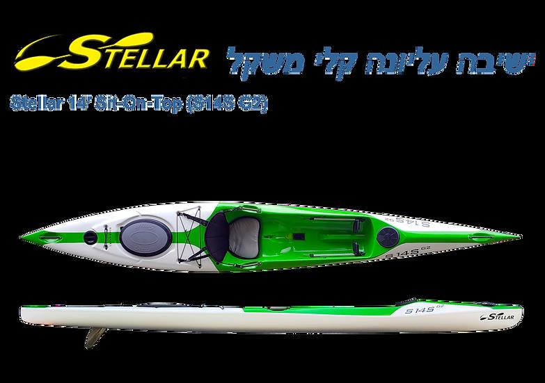 Stellar S14S G2