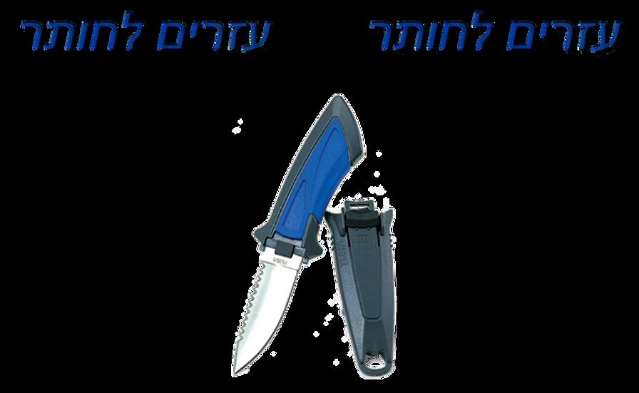 TUSA סכין לחותרי קיאקים