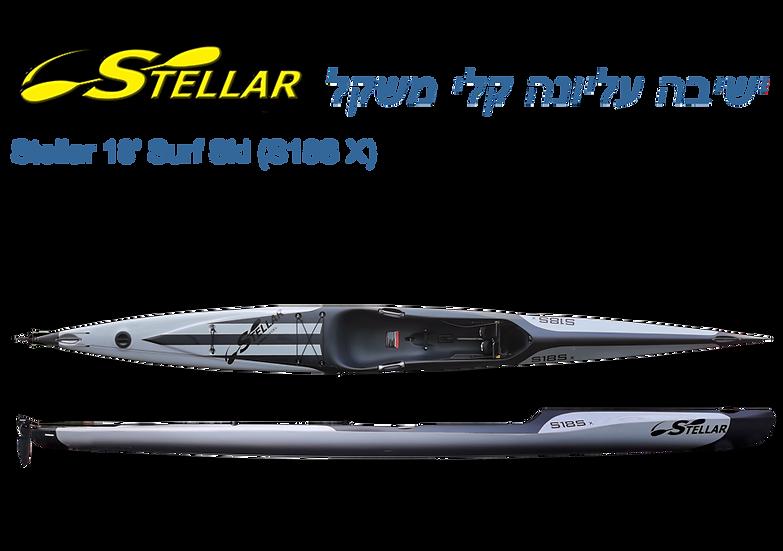 Stellar 18' Surf Ski (S18S X)