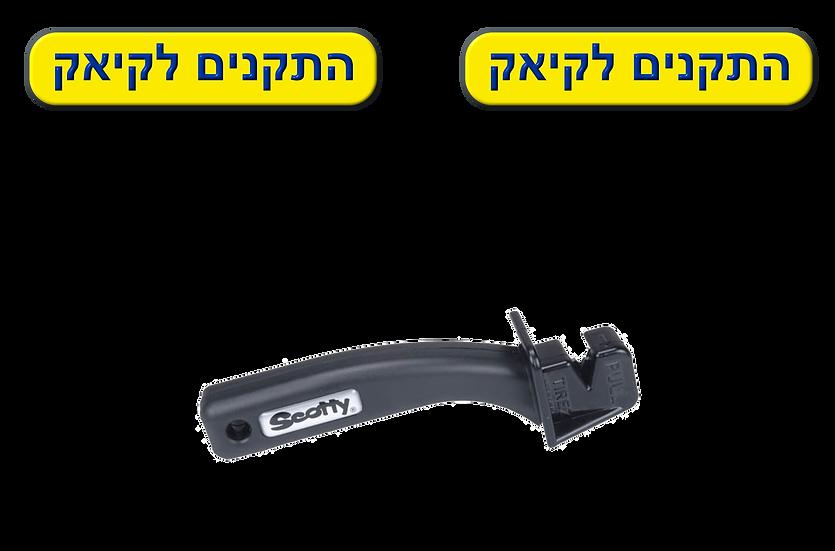 Scotty 990 משחיז סכינים