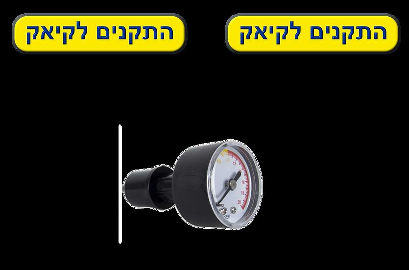 NRS מד לחץ אוויר