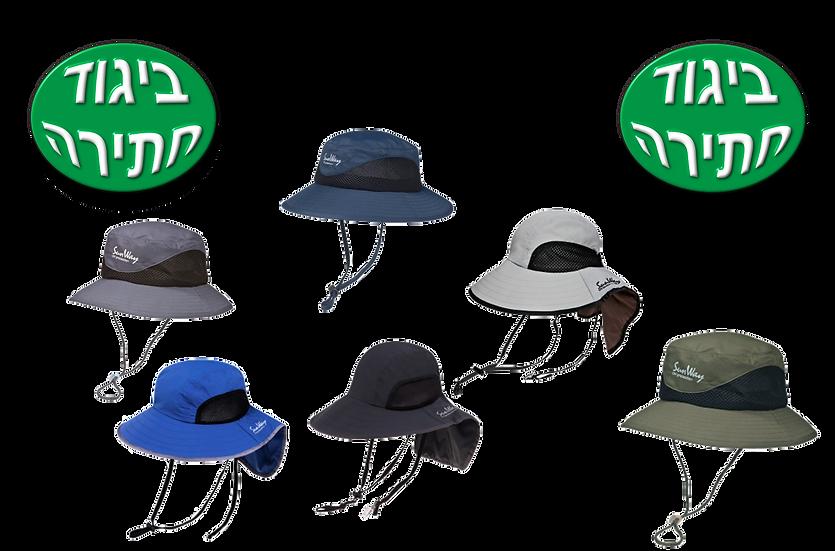 UV מבחר כובעי Sun Way